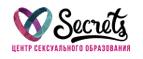 Promokod-Secrets