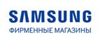Promokod-GalaxyStore