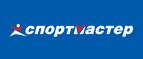 Promokod-Sportmaster
