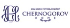Promokod-Chernogorov