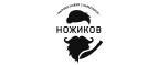 Promokod-Nozhikov