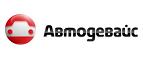 Promokod-Autodevice