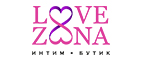 Promokod-LoveZona
